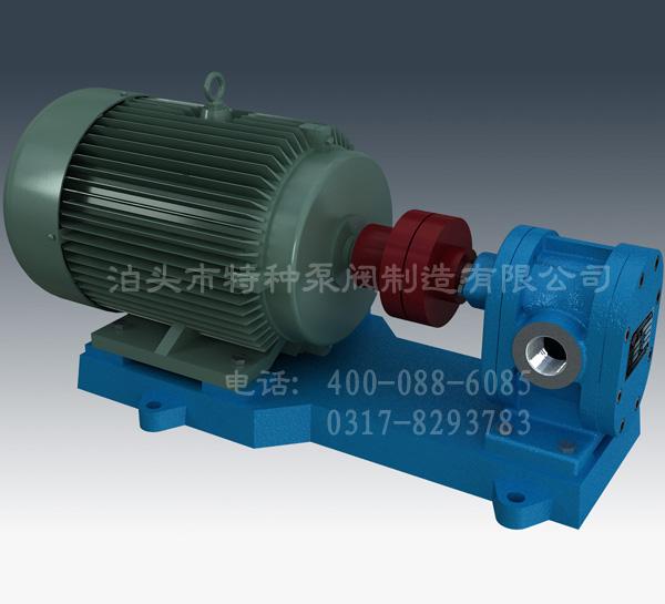 2CY系liechi轮泵