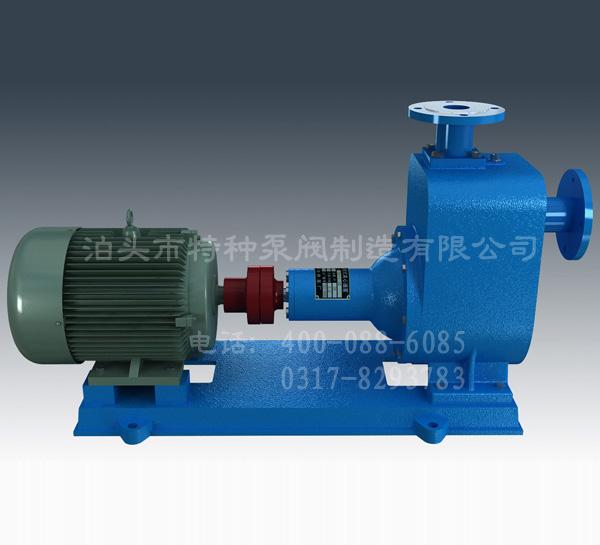 CYZ型zixi式li心油泵