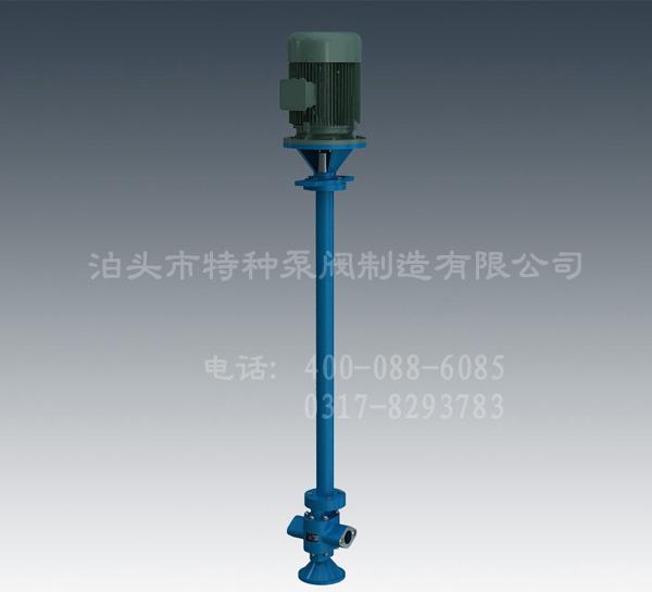 LYB系列立式襤e耤hi轮油泵